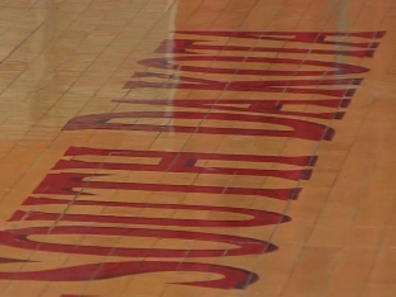 usd basketball court university of south dakota vermillion